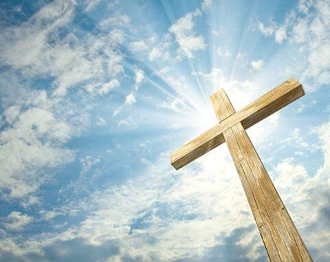 Послание креста