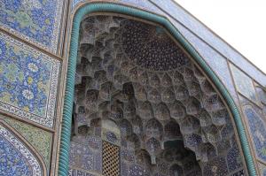 Путешествие в Персию