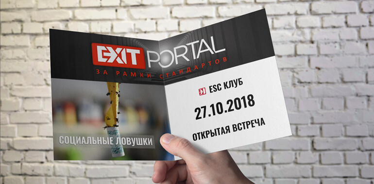 ESC-Club-banner-social-traps_770x380_optimized.jpg